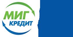 Миг Кредит – Займ на карту у лидера рынка МФО