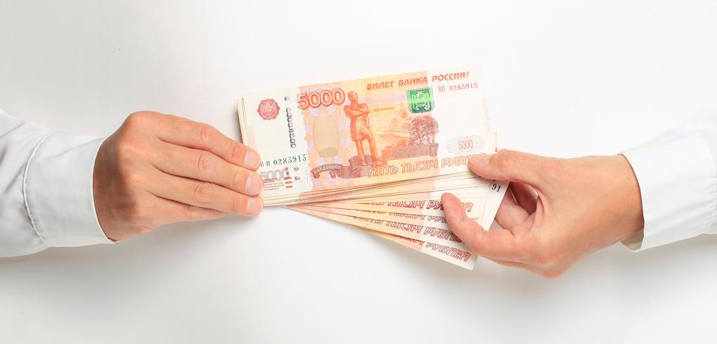 деньги в интернете или как взять займ