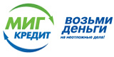 Миг Кредит – 100% Займ на карту у Лидера Рынка МФО