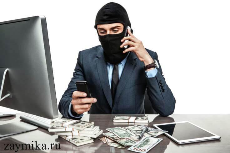 мошенники и карты клиенты альфа банка